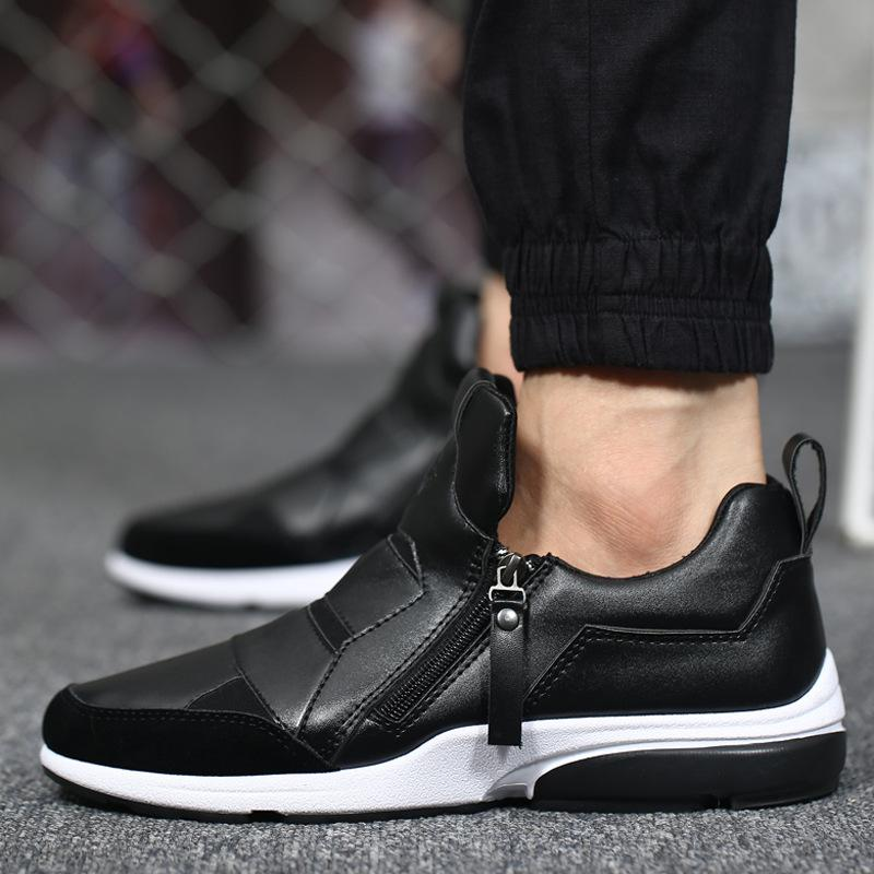 Men's Breathable Fashion Casual Zipper Loafers
