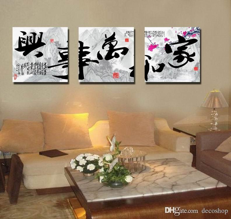 Feng Shui Wall Art Canvas Hd Print Decorative Zen Picture Modern Chinese Words Set30274
