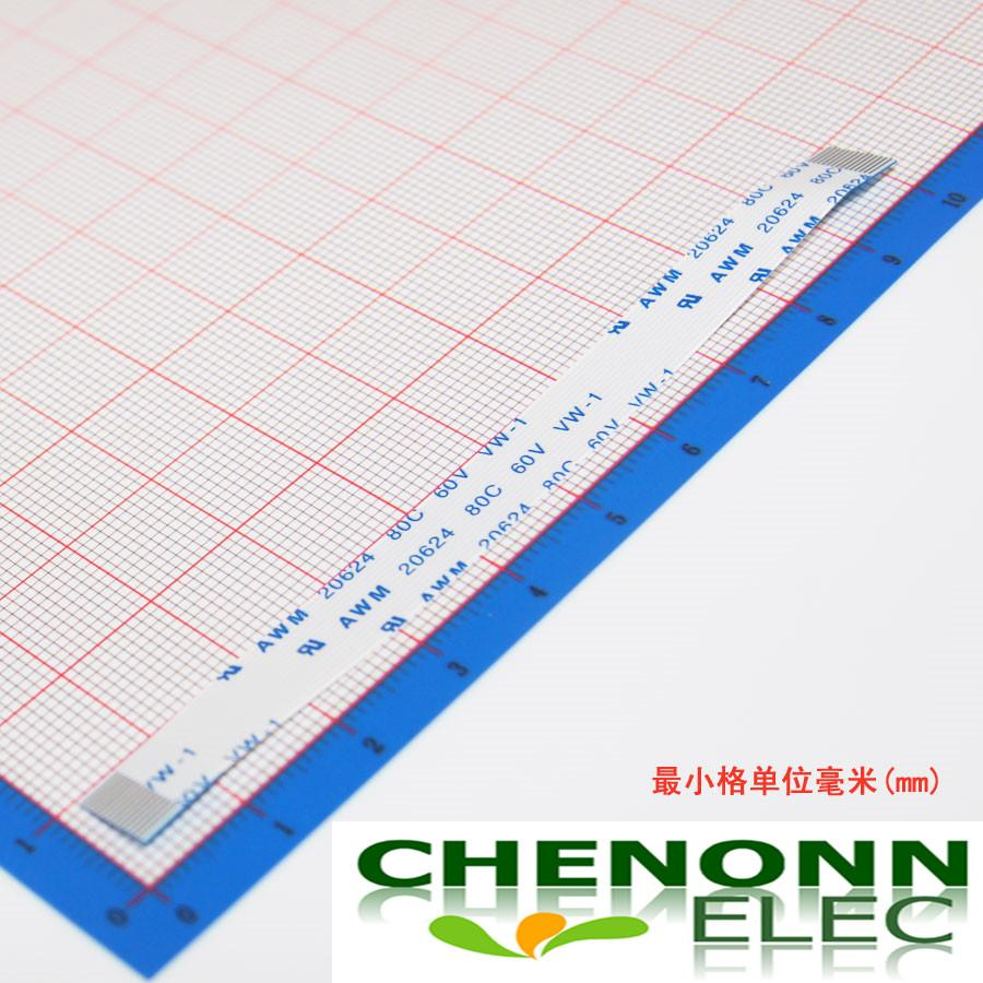 14Pin 0.5mm Pitch FFC FPC Type A 100mm Length Flat Flex Ribbon Cable/Flexible Flat Cable Same Side