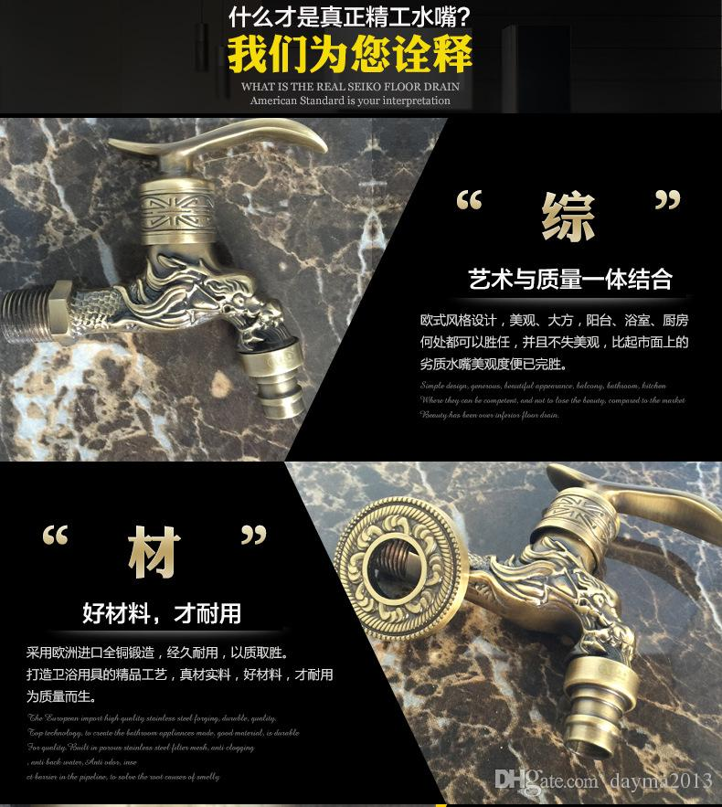 European style copper archaize carve faucets for kitchen,toilet,bathroon with single cold tap