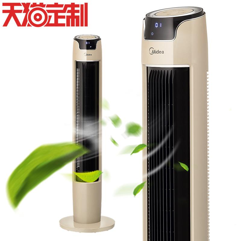 2018 Of The Electric Fan Remote Desktop Landing Without Leaf Vertical Wall Mute Light Luxury Tower From Jwdh 402 02 Dhgate Com