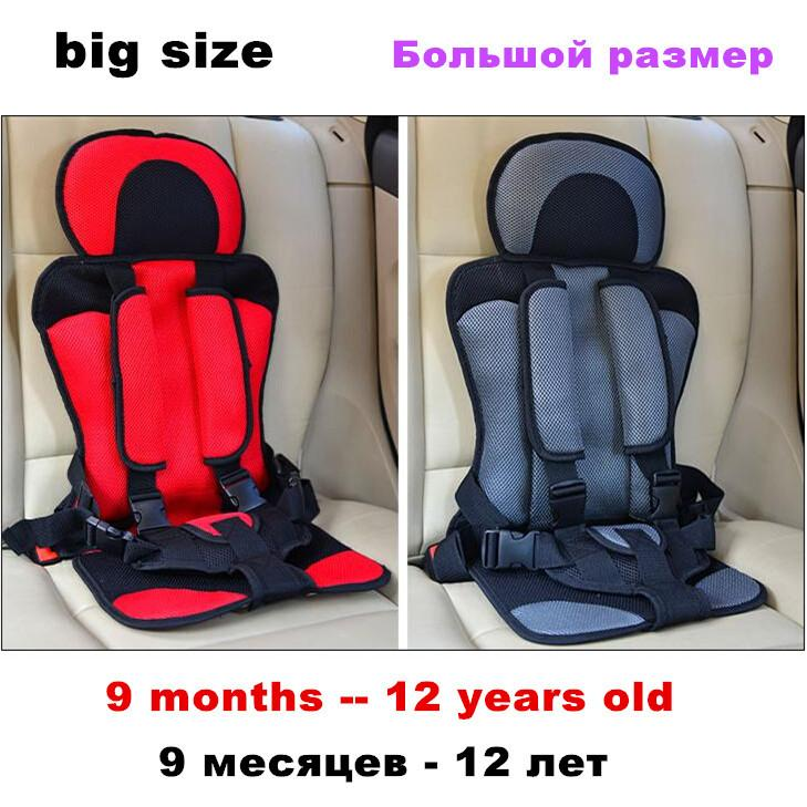 Potable Baby Car Seat SafetySeat For Children In The Car9 Months 12 Years Old 9 40KGChild Seats Cars