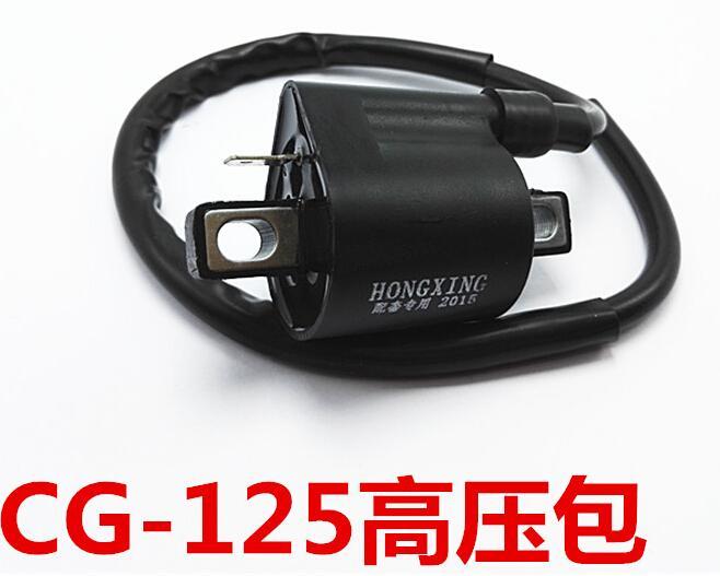 DHL 오토바이 액세서리 고전압 점화 코일 Toyota Yamaha CG125, GY6-125 저항 구리 점화 플러그 캡으로 행복
