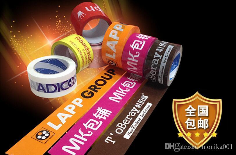 Customized logo Carton Sealing Packing Tape Adhesive Tapes