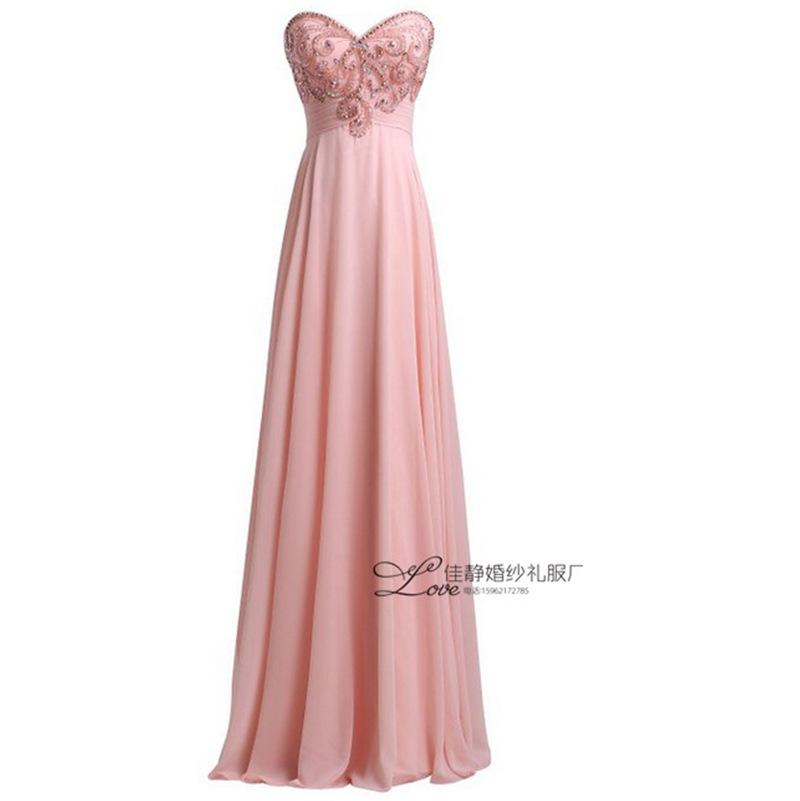 2016 Hot Pink Bridesmaid Dress Long Sexy Chiffon Cheap Winter ...