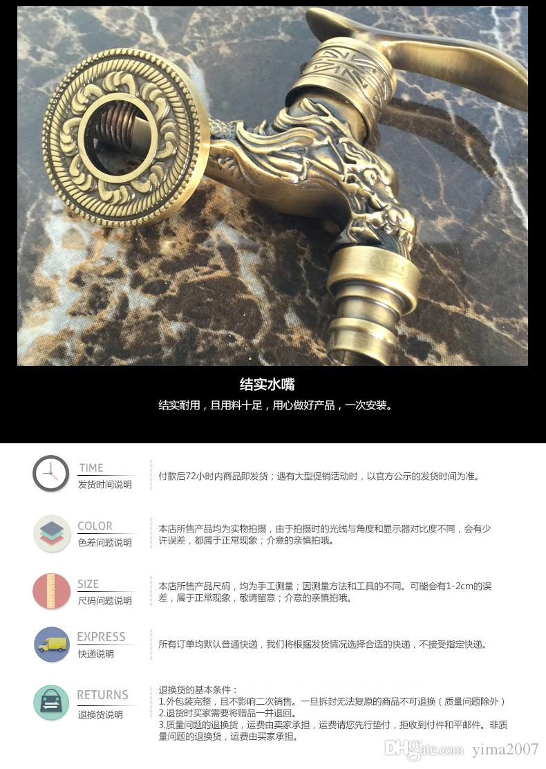 Good price brass tap suit for kitchen,toilet,shower room,Europe chrome-plated copper carve tap single handle single cold water sink taps