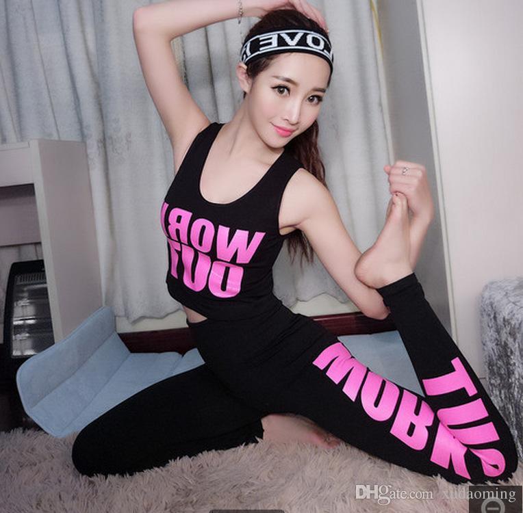 5850a589b6521 2016 Korea Fashion English Printing Sexy Short Fund Vest Self ...