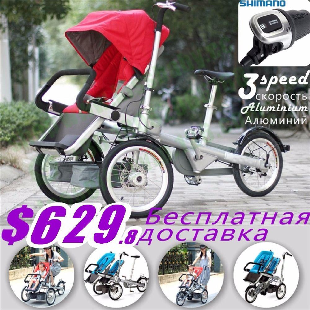 Compre Marco De Aluminio Shimano 3 Velocidad Ruituo Madre Bebé ...