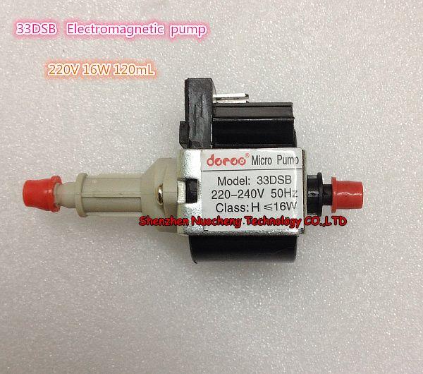 33DSB 전자기 펌프 220V 16W 스팀 다리미 의료 기기 펌프 자체 프라이밍 펌프 MICOR 솔레노이드 펌프 ~