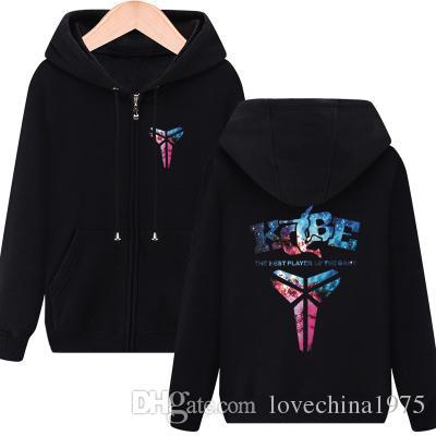 2017 Spring Autumn Winter Sweatshirt Hoodie Kobe Bryant Black Mamba Men And  Women Jerseys Fashion Jacket Size S XXXL UK 2019 From Lovechina1975 472b19b027