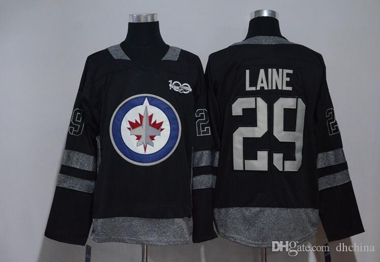 best jets jersey to get