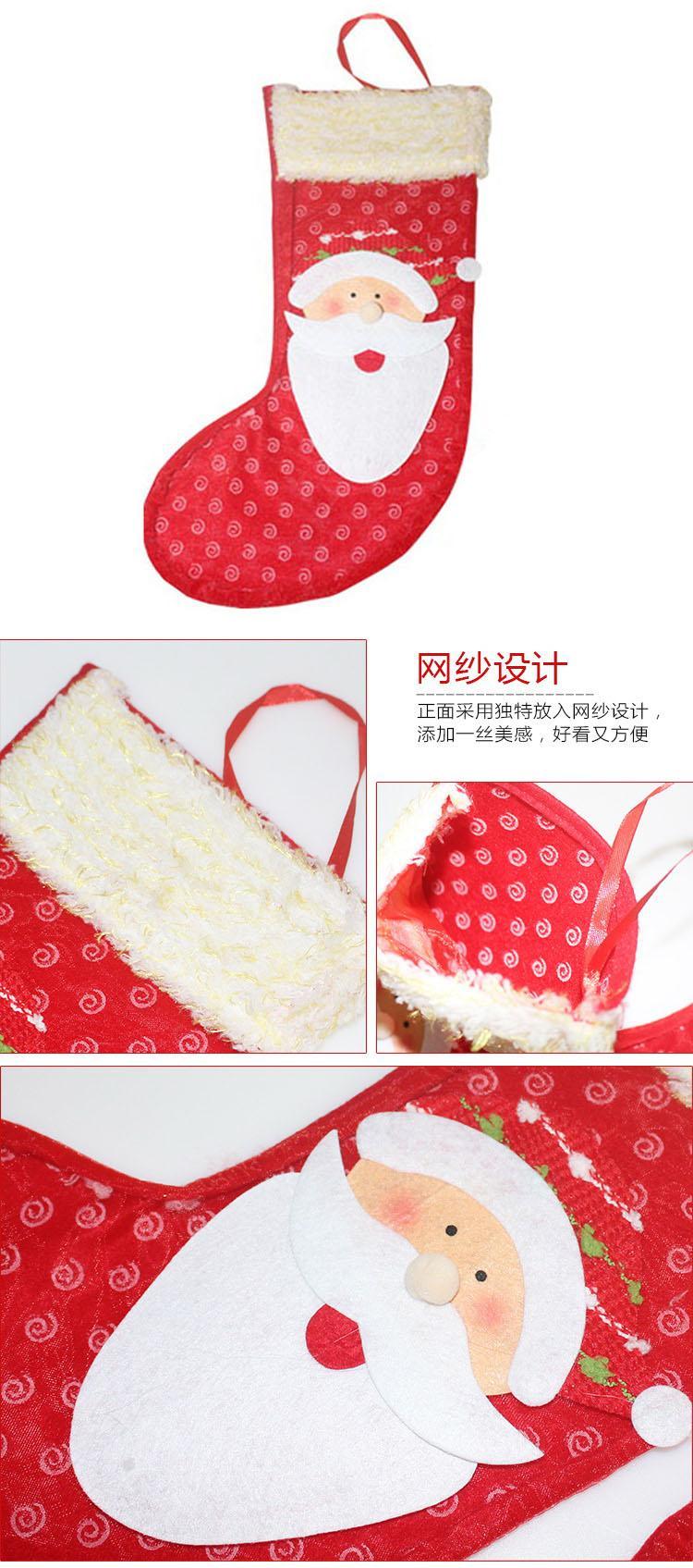 candy bags christmas socks decoration velvet gloves socks colorful whlolesale new style 024 best quanlity nice gifts