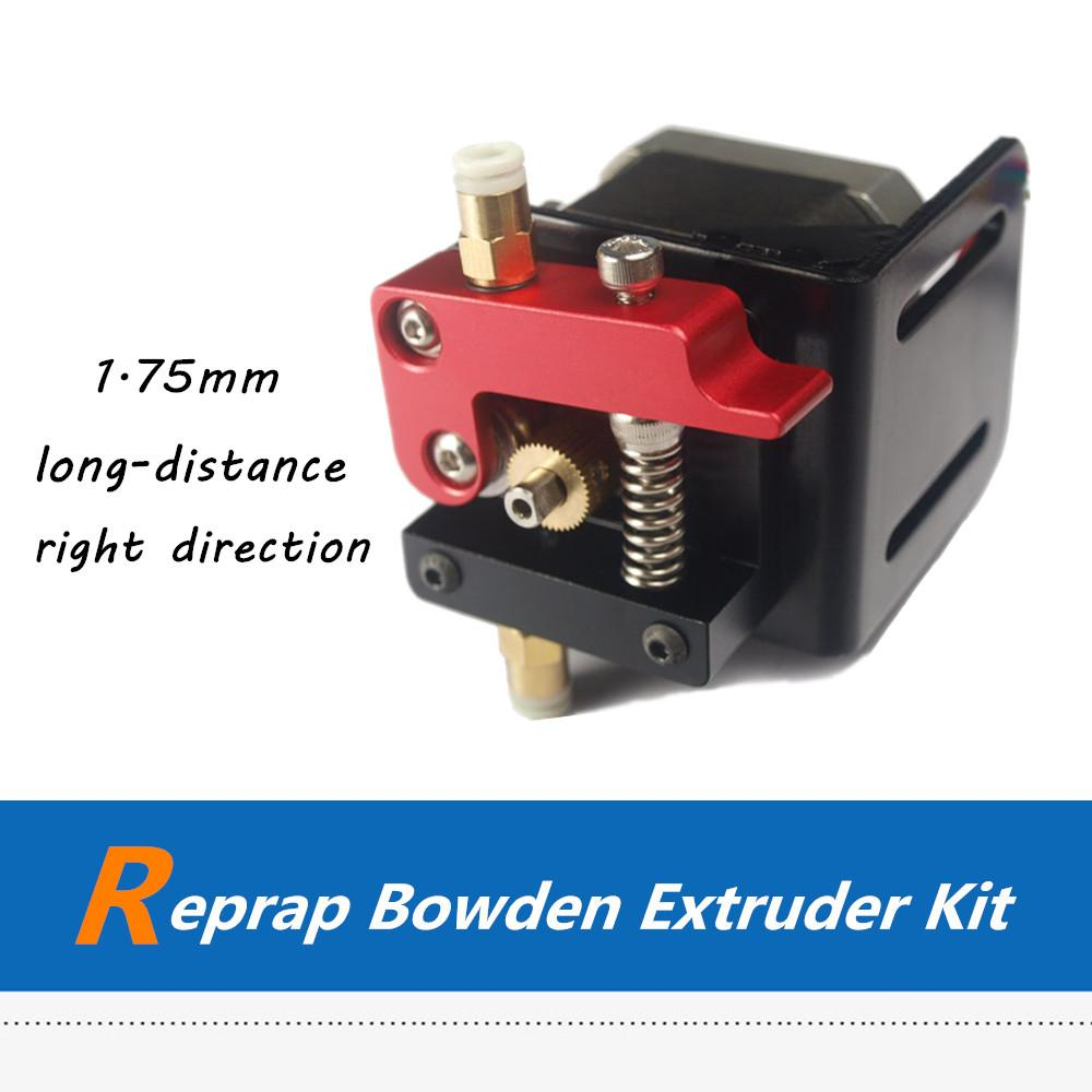 Metal Long Distance Bowden Extruder Kit, Right Hand 3d Printer Parts ...