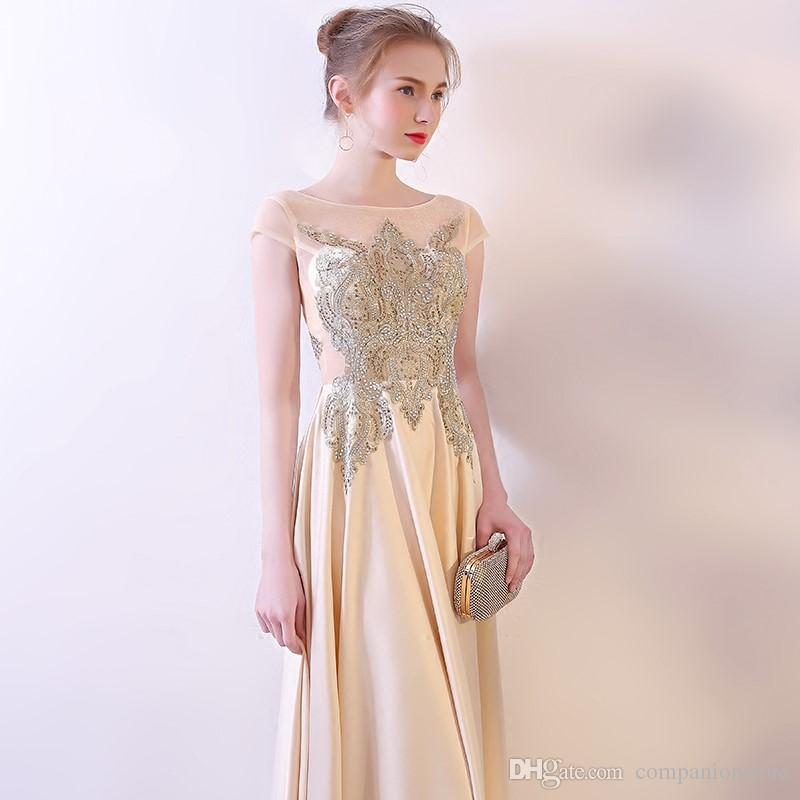 Luxury Beige Tulle Scoop Neck Backless Zipper Short Sleeve With Appliques Embroidery A-Line Floor Length Plus Size Long Prom Party Dress