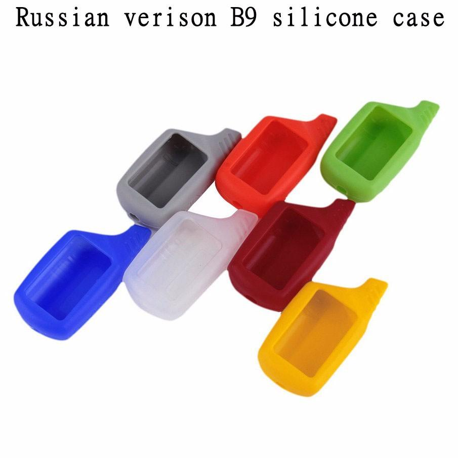 Russian version B9 Case silicone case Cover for Starline B9/B6/A61/A91 lcd two way car remote controller Alarm Protector