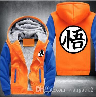 2017 Wholesale USA SIZE High Quality anime dragon ball Saiyan Goku Thicken Hoodie Zipper Coat Jacket Sweatshirt Costume Plus