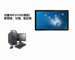 Publicité numérique intelligente de 32 pouces pour moniteur Android, 1920 * 1080, 4 * 1.2G, exécution 4G, WIFI / LAN / USB, obtenez un support mural