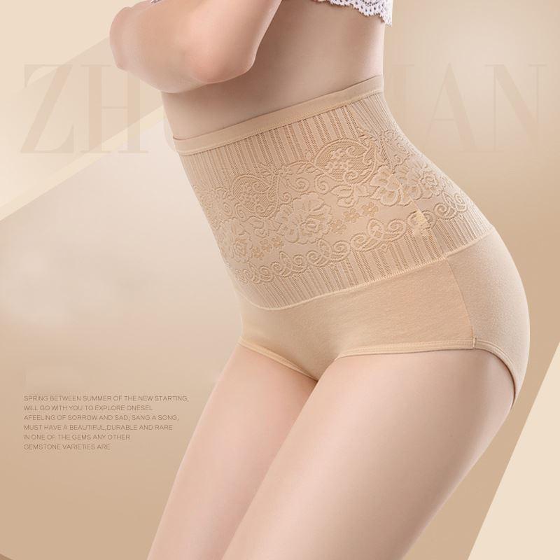 c09977e4ff 2019 High Waist Briefs Sexy Charming Women Slim Underwear Bottom Hip Up  Briefs Butt Enhancer Body Shaper Panties From Colin scot