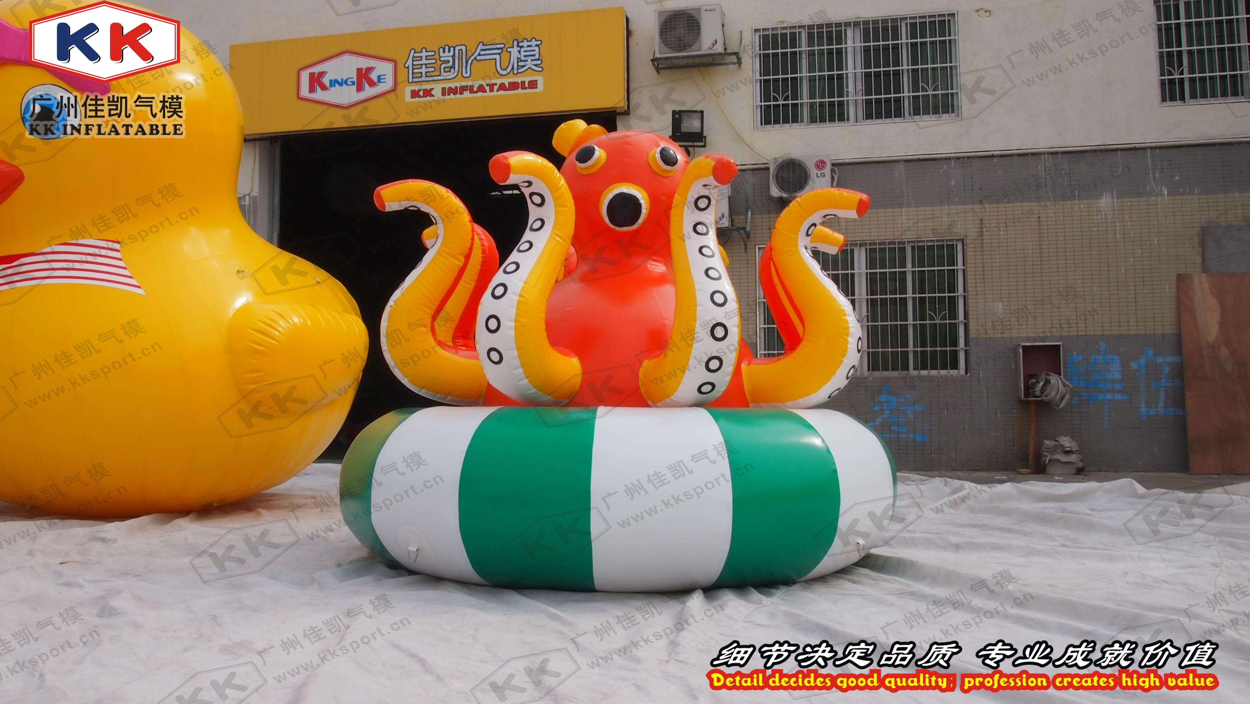 2018 Inflatable Octopus Water Toys Aqua Water Games Kids Floating