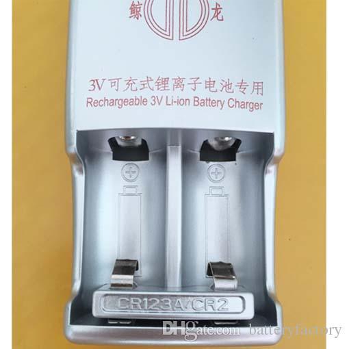 多機能3V充電器CR2 / CR123 CR123A 16340 3V電池リチウムイオン充電器Eタバコユニバーサル充電器(Jinlong)