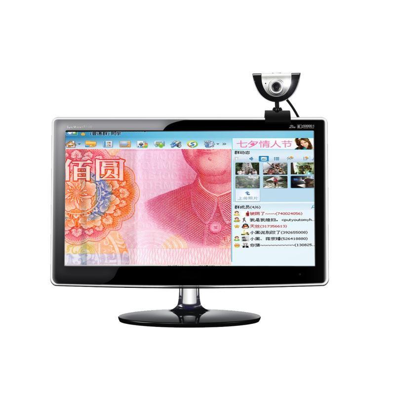A880 16 M Pixel Webkamera Clip-on 360 Grad HD USB Kamera Webcam mit Mikrofon MIC Für LCD Monitore Laptop-Computer