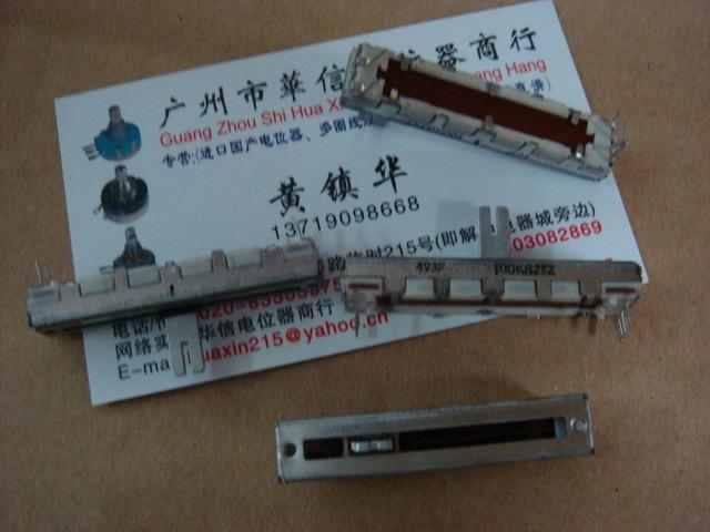 14a7618085144 Wholesale- [BELLA]Fuhua 4.5 cm band midpoint sliding straight double  potentiometer B100K--10PCS/LOT