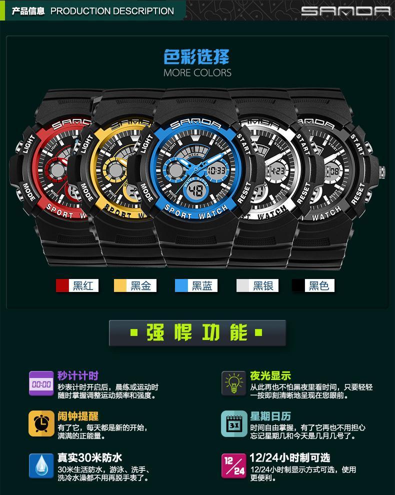 Три подлинной три-контактный двойной дисплей электронные часы холодный свет водонепроницаемый пешие прогулки корейский приливные случайные спортивные часы мужской и женский stude