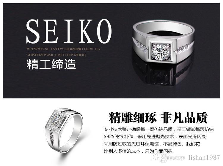 100 ٪ الفضة أعلى لمحاكاة خاتم الماس اللانهاية خاتم الرجال خاتم الزواج