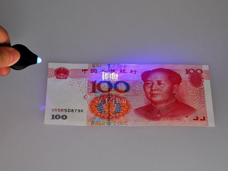 Mini Torch Chaveiro Anel PK Chaveiro Branco Luzes LED UV LED Lâmpadas Photon 2 Micro LED Chaveiro Lanterna Mini Lâmpada