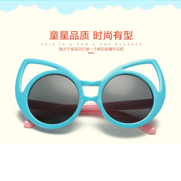 Lovely Cat Eye Kids Sunglasses Korea Style Rabbit Ears Hollow Out Sunglasses Kids Goggles Cute Baby Eye Protector Gift For Girls Boys