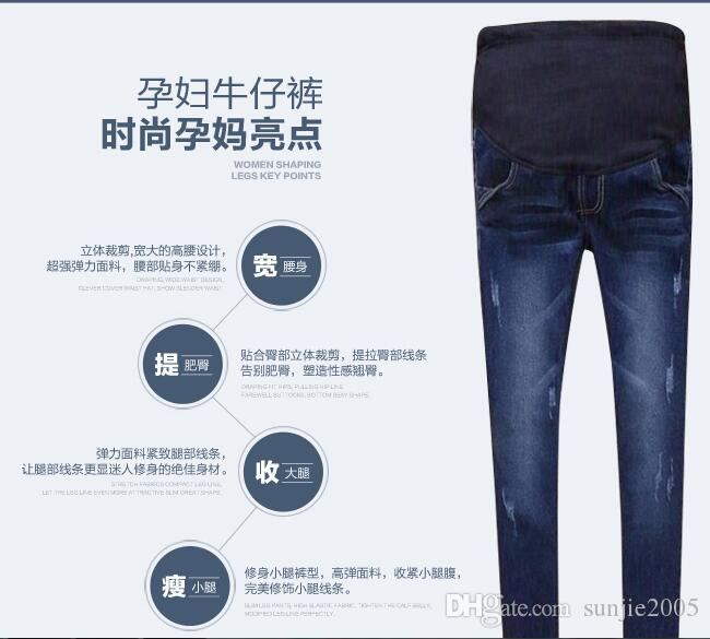 Hot Was thin 2017 new fall and winter maternity jeans trousers stretch Slim Korean fashion prop belly pregnant women pencil pants