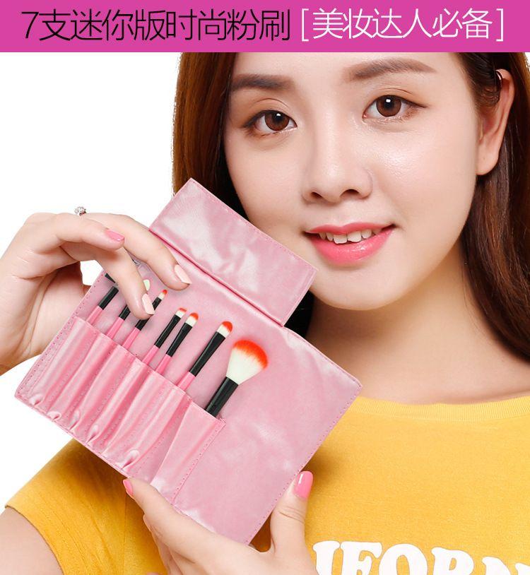 Set de pinceles de maquillaje Rosa Hello kitty Make up Kits de pinceles de maquillaje con estuche de herramientas de maquillaje