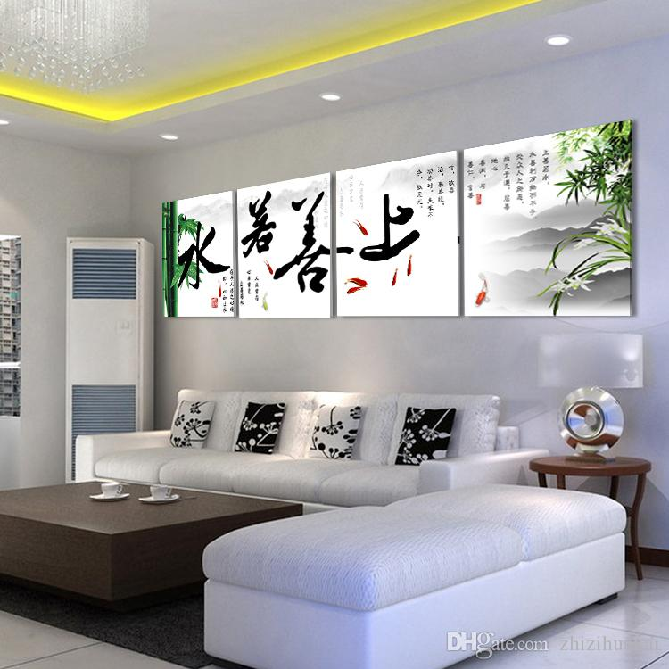 unframed Home decoration Canvas Prints chinese characters Calligraphy proverb poem Plum Bamboo orchid Chrysanthemum