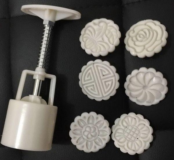 50g bianco forma rotonda fiore patten Luna Stampi dolci con 6 Stampi in plastica a pressione cinese stampo torta luna,