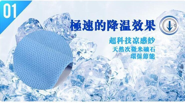 400 unids toalla toalla fría de ejercicio frío sudor toalla de hielo de verano 80 * 16 cm deportes envío gratis toalla toalla de hielo fresca de hipotermia PVA