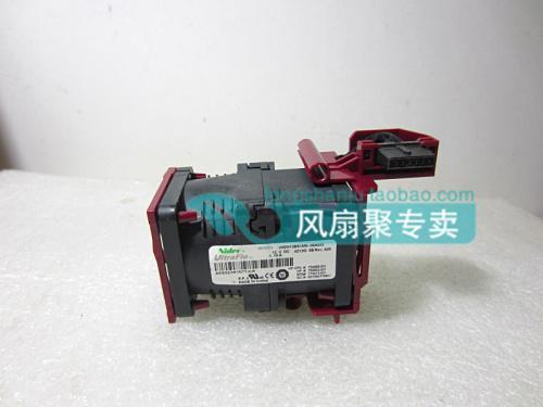 Ventilateur de refroidissement d'origine pour PC de bureau pour HP DL360 G9 750688-001