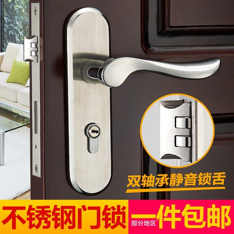 2018 European Style Bedroom Door Lock Room Door Lock Handle Double ...