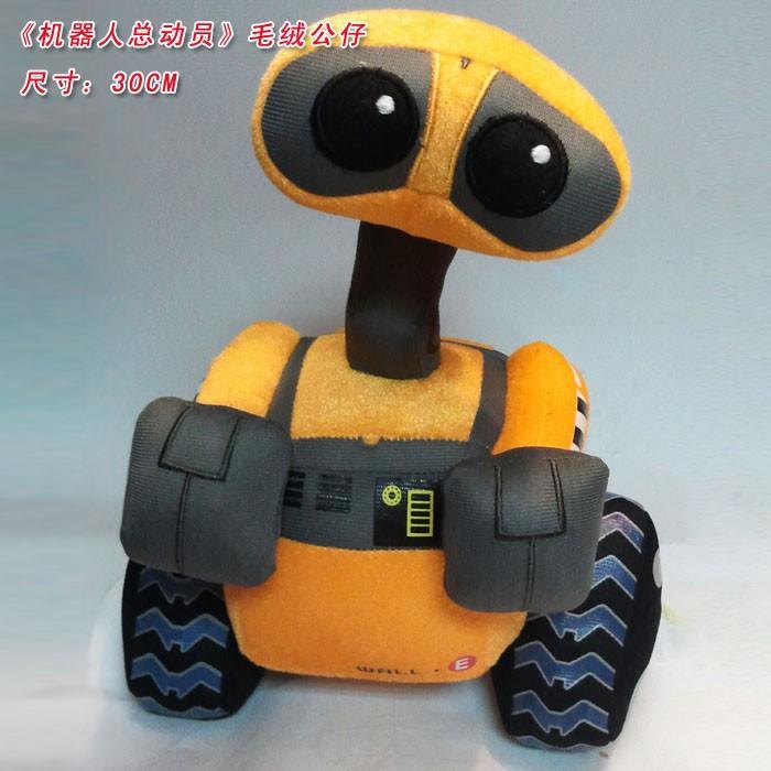 plush robot wall e plush toy cosplay costume soft stuffed robot doll