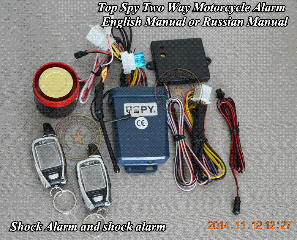 Op Spy Motorcycle Security Systemshock Alarmmicrowave Motion Alarm Yanmar Remote Starter Relay Wiring Diagram Alarmdc Ac Connectionengine Start Stopacc On Trigger Car Engine