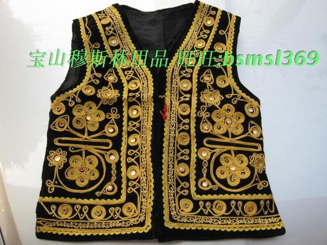 2018 Baoshan Hui Muslim Supplies Clothing Costumes Hui Children Vest Costumes From Pengyaod76 $111.06 | Dhgate.Com : vest costumes  - Germanpascual.Com