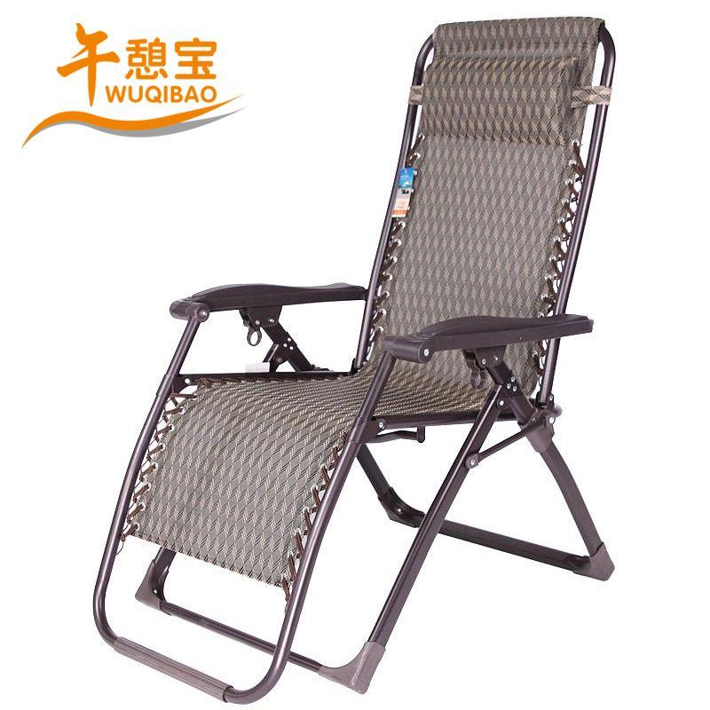 Acheter Chaise Longue Luxueuse Chaises Pliantes Office La De Sieste Heure Midi Pliante Plage 60301 Du Jack 1678