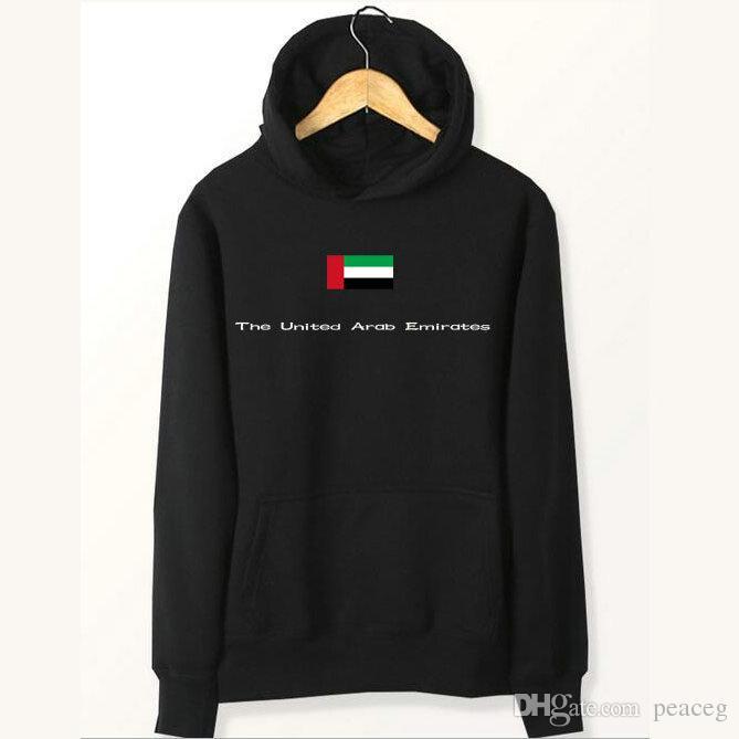United Arab Emirates Clothing