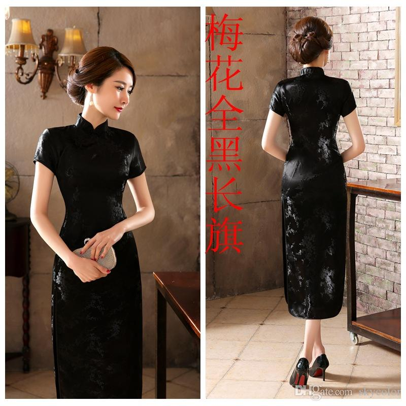 Black Chinese Silk Satin Womens Plum Flower Dress Cheongsam Qipao