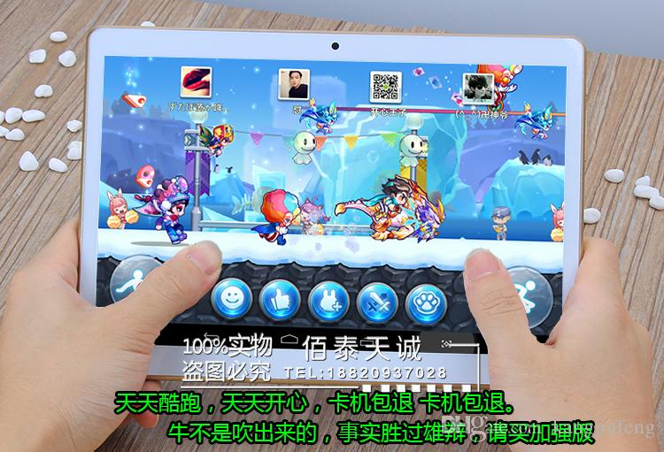 10 inch 3G Tablet PC eight core RAM 2GB and ROM 32GB dual SIM card Android 5.1 IPS screen Bluetooth WIFI GPS