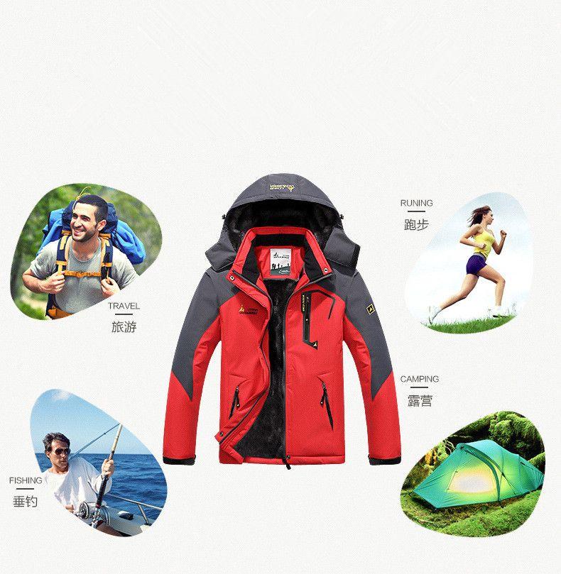Высококачественная уличная мужская куртка для горнолыжного подъема теплой ветрозащитной одежды размера M-5XL
