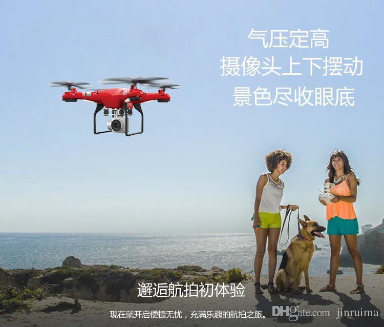 Drones moda inteligente de alto perfil UAV WiFi profesional de alta definición de alta definición en tiempo real de cuatro ejes aviones de control remoto