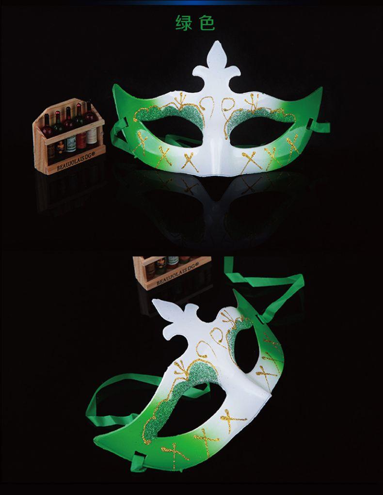 2016Fashion женщины Сексуальная маска Hallowmas Венецианский маска для глаз с золотой порошок маскарадные маски Пасха маска танцевальная вечеринка праздник маска drop shipping