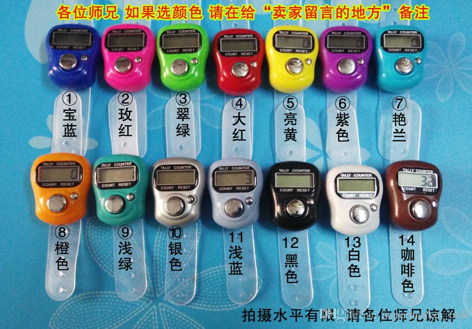 Buddha finger ring type electronic display counter energy saving knot wholesale special offer