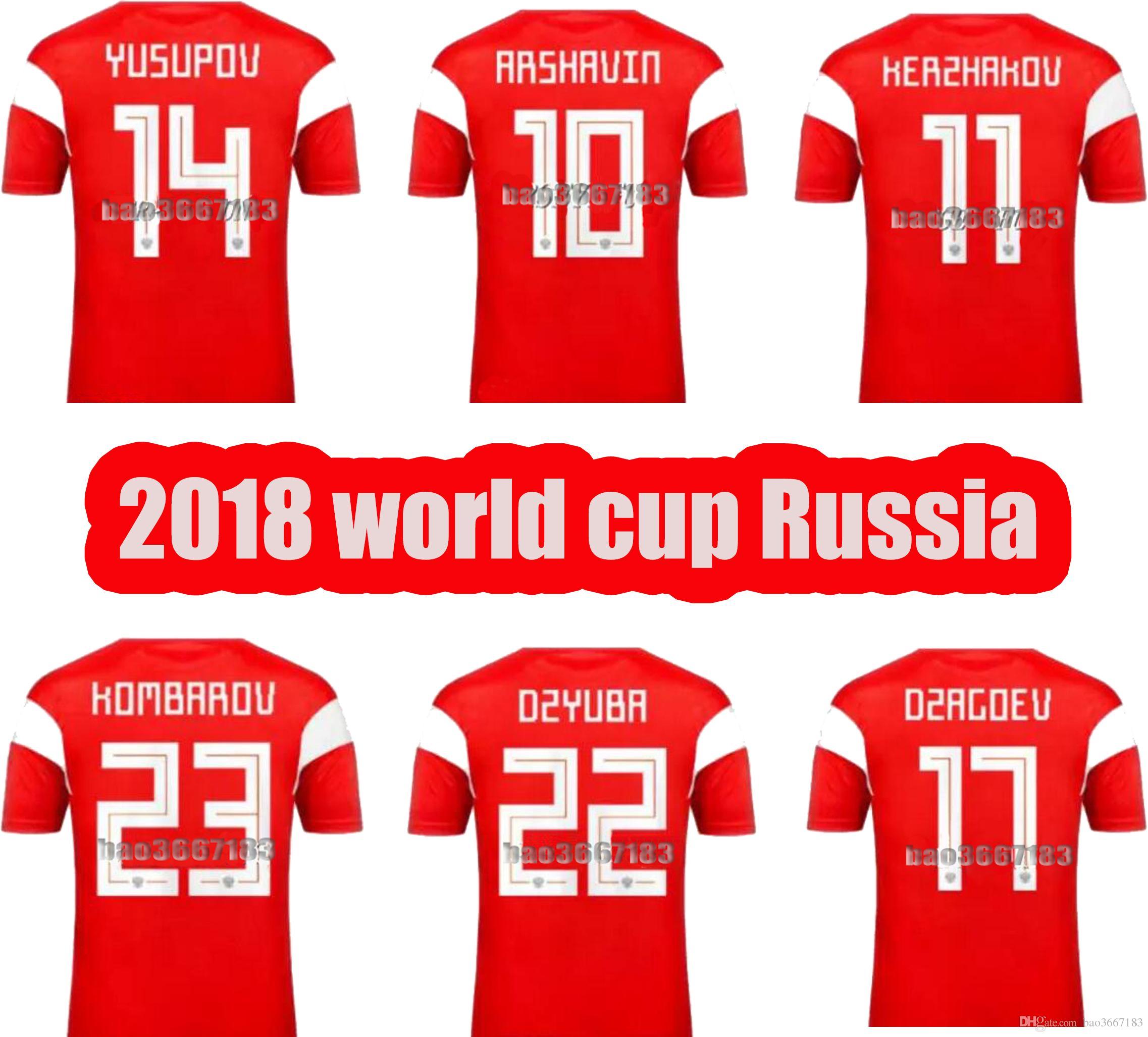 6b060fa75 2019 Thai Quality 2018 World Cup Russia Soccer Jerseys 2018 World Cup  Russian Home Red Football Uniform Kokorin Dzyuba Smolov Soccer Shirts From  Bao3667183