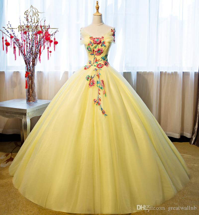 Yellow Princess Ball Gown